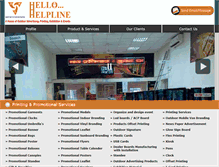 Tablet Preview of hellohelplineservices.co.in